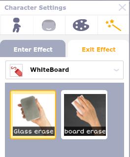 exit effect