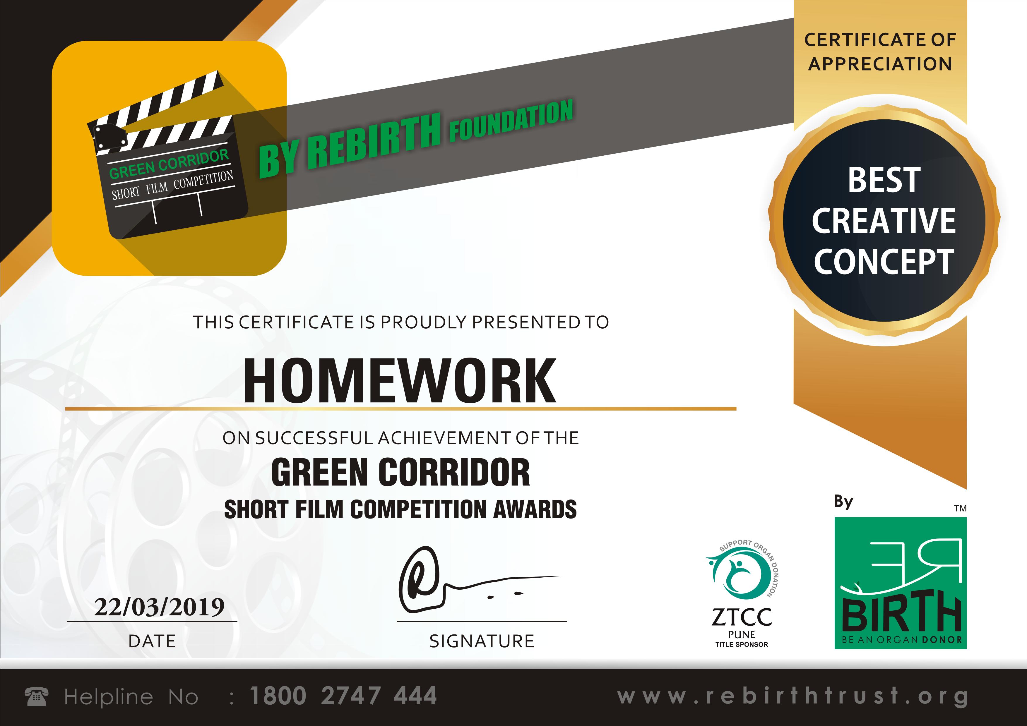 Green Corridor Best Creative Concept Award